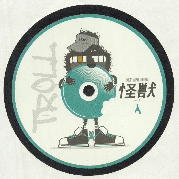 Deep Medi Musik Vinyl