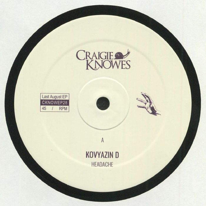 Craigie Knowes Vinyl