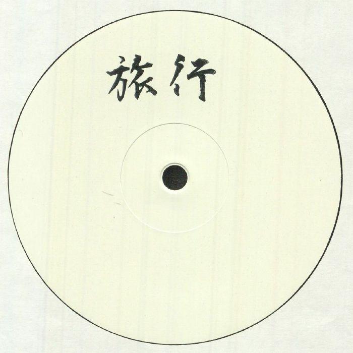 Ryoko Vinyl