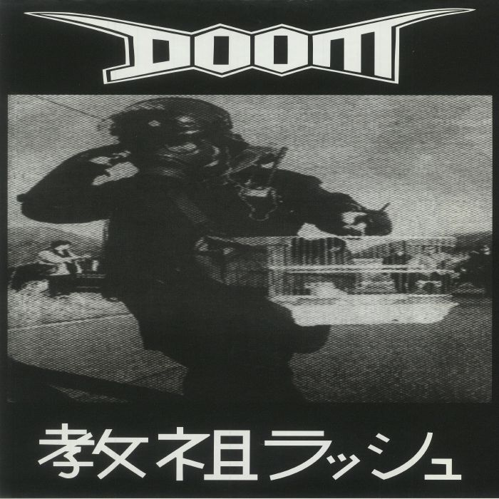 Doom Rush Hour Of The Gods