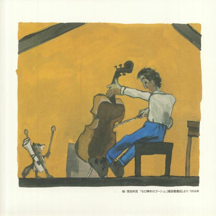 The Gerogerigegege Vinyl