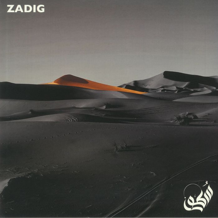 Zadig Space Time EP