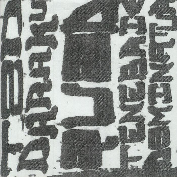 Tod Daraku Quod Tenebris Dominatur