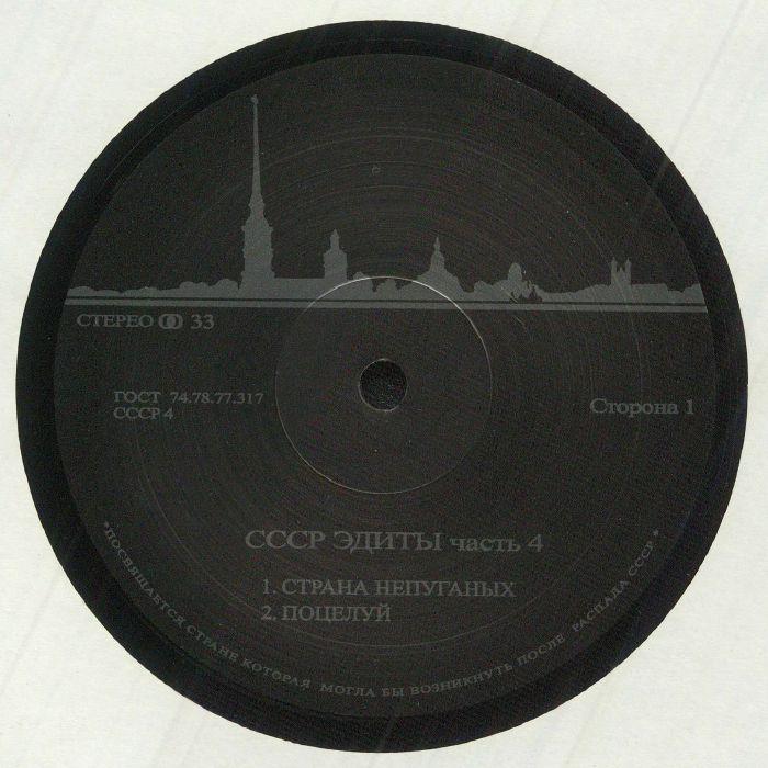 Cccp Edits CCCP Edits 4