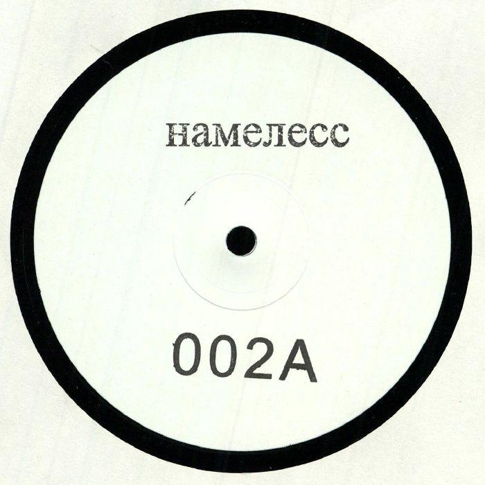 Hamenecc Vinyl
