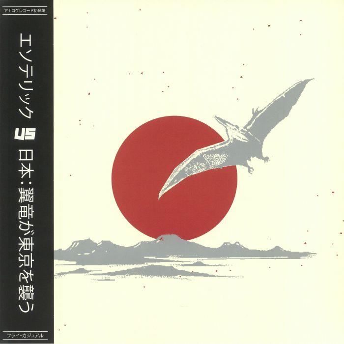 Esoteric Vs Japan: Pterodactyl Takes Tokyo!