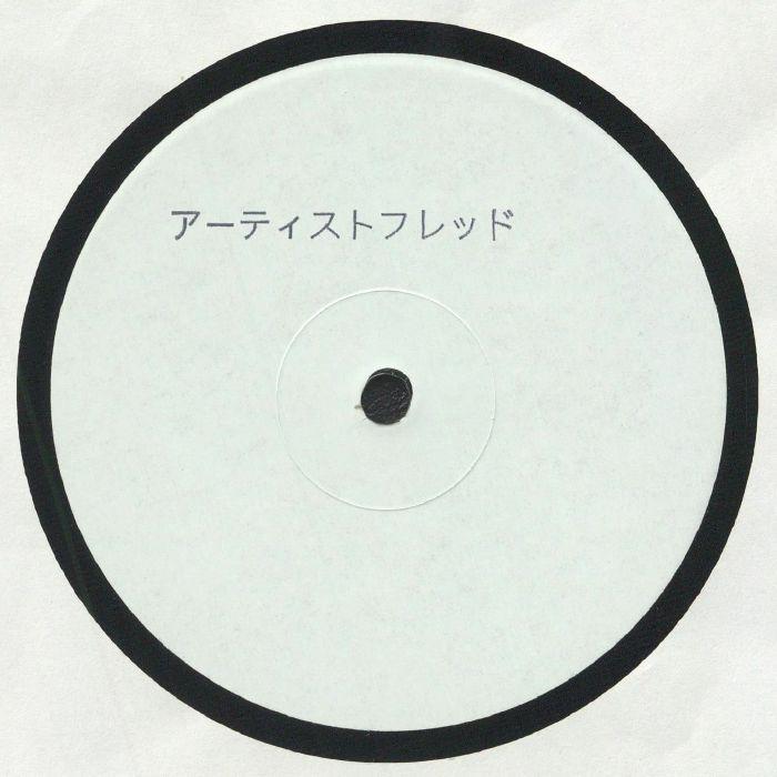 Private Society Vinyl