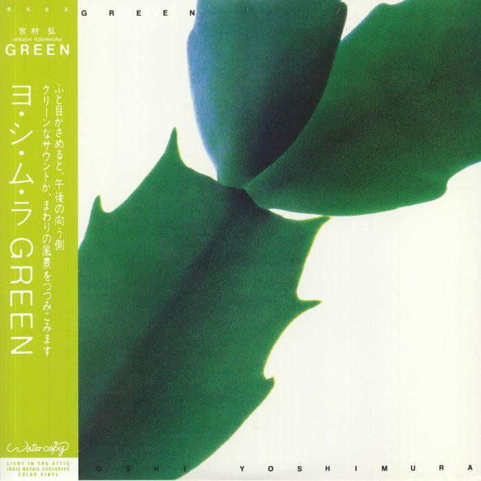 Hiroshi Yoshimura Green