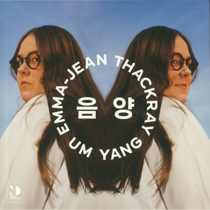 Emma Jean Thackray Um Yang