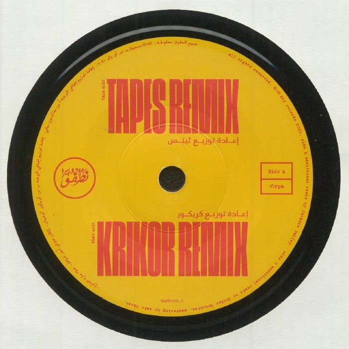 Dijit | Sd Tapes and Krikor Remixes