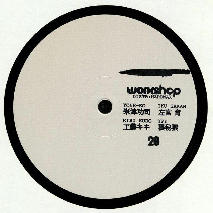Workshop Vinyl