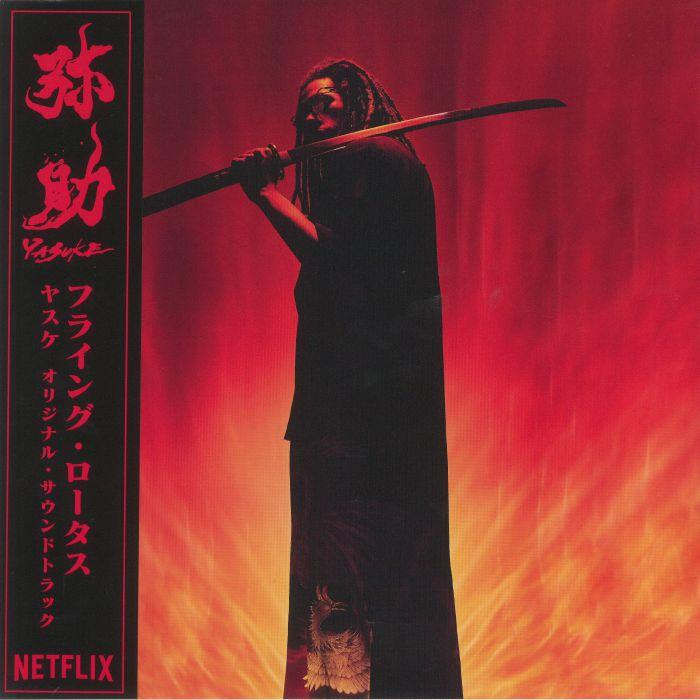 Flying Lotus Yasuke (Soundtrack)