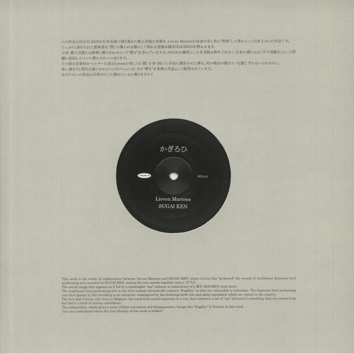 Edicoes Cn Vinyl