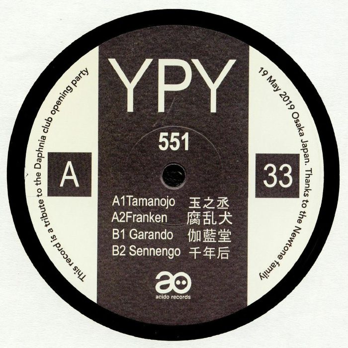 Ypy 551