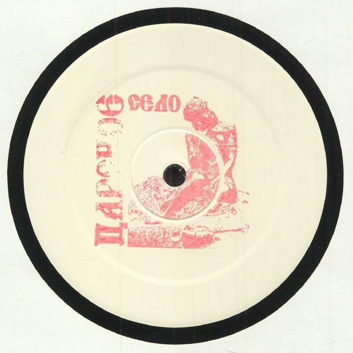 Tsarskoye Selo Vinyl