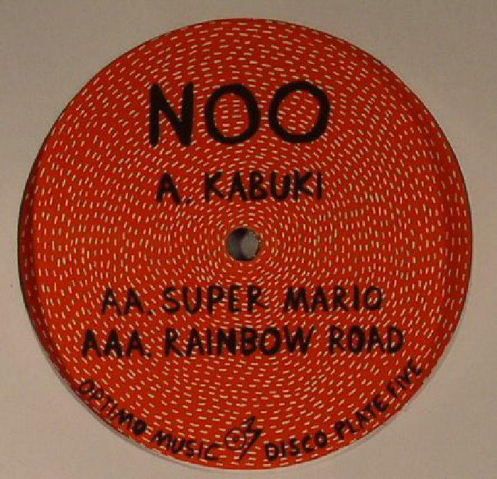 Optimo Music Disco Plate Five