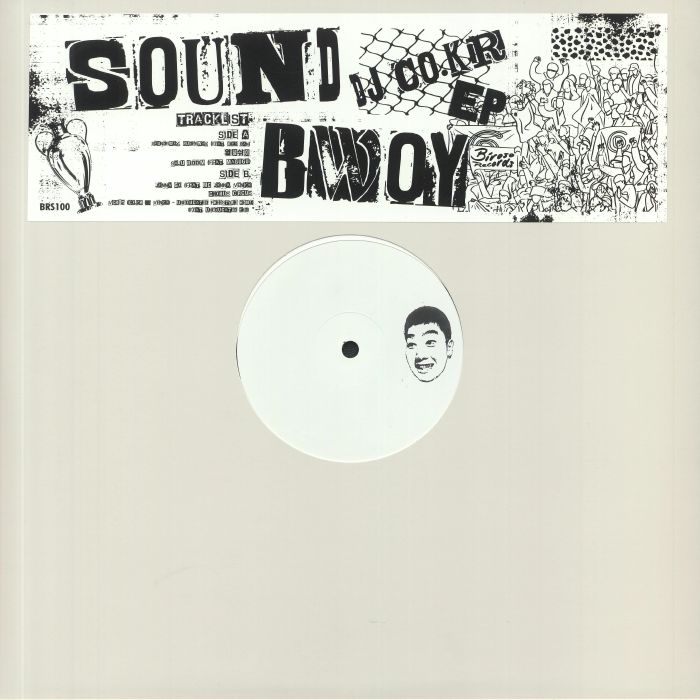 Sound Bwoy EP