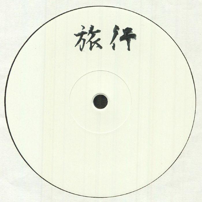 Ryoko 02