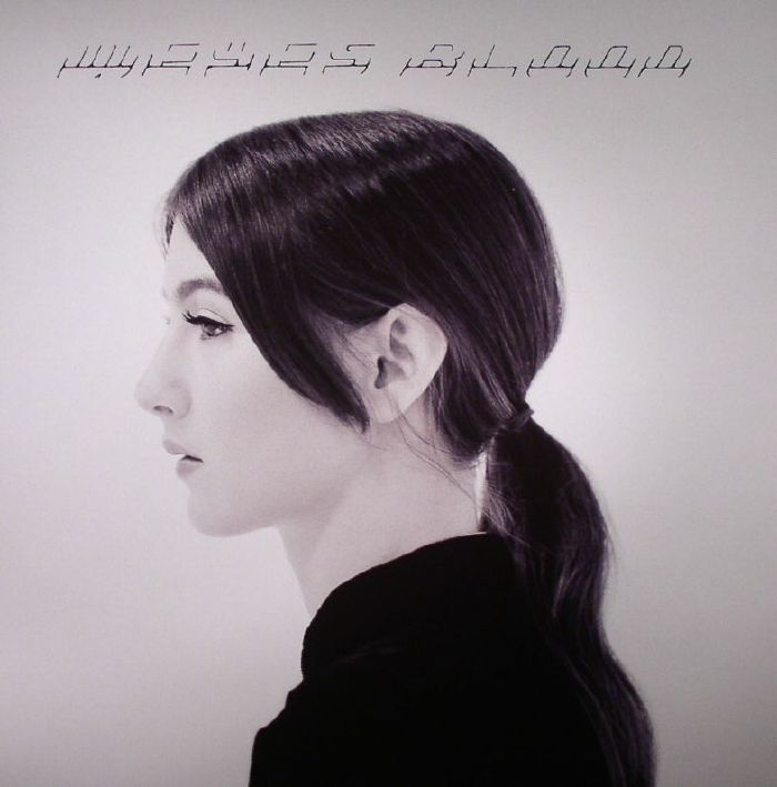 Weyes Blood The Innocents
