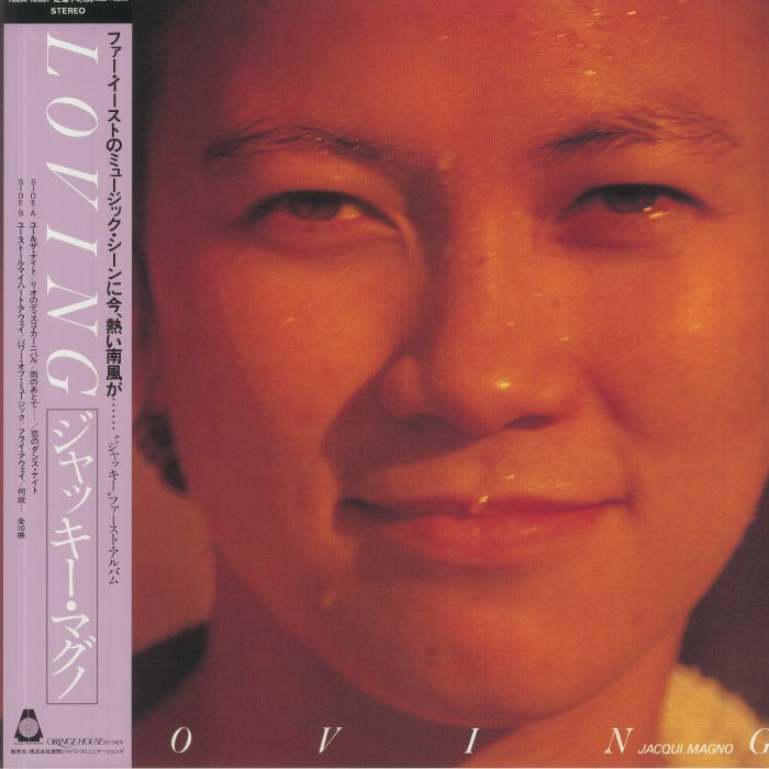Tokuma Communications Vinyl