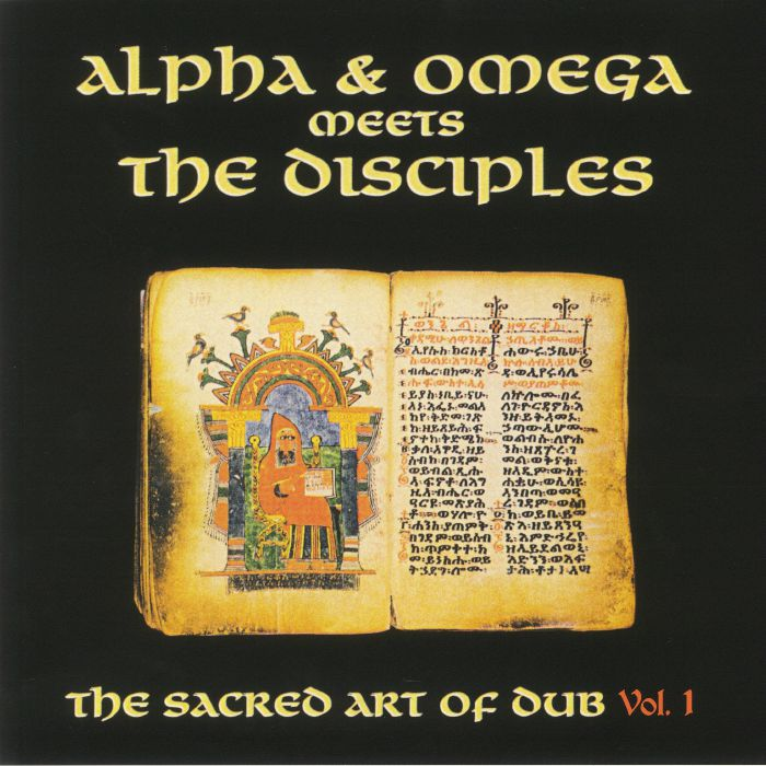 The Sacred Art Of Dub Vol 1 (Record Store Day 2020)