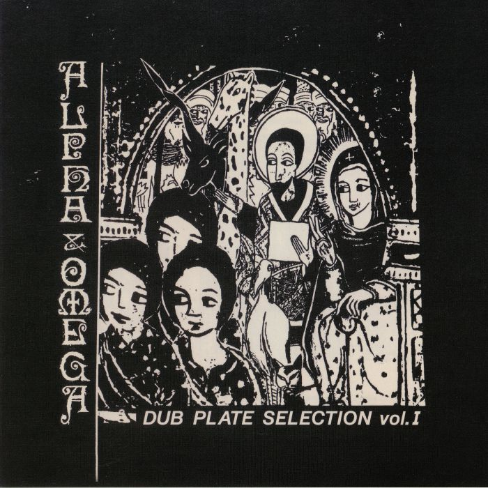 Dubplate Selection Vol 1 (Record Store Day 2019)