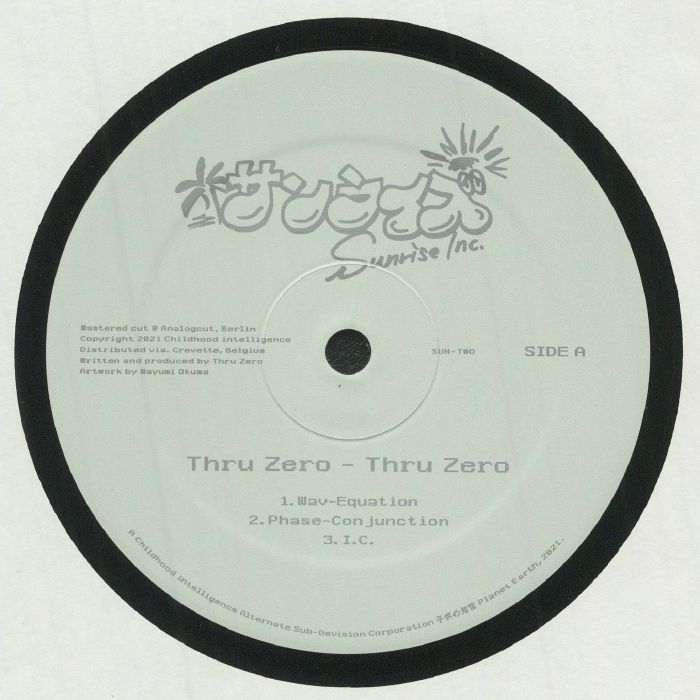 Sunrise Inc Vinyl