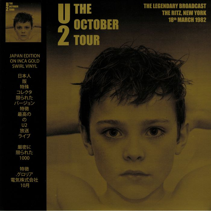 The October Tour: The Ritz New York 18th March 1982