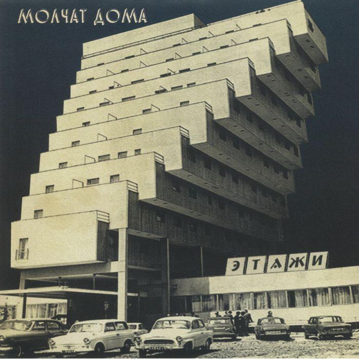 Molchat Doma Etazhi