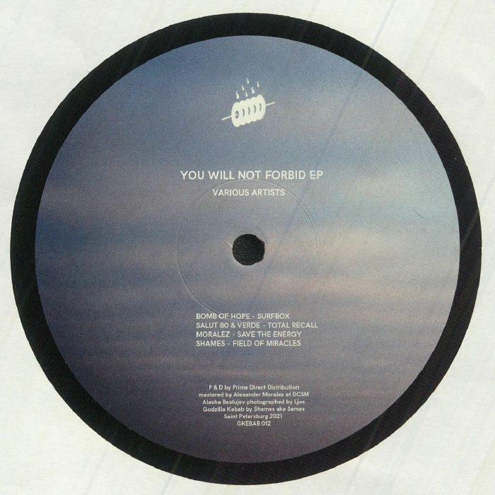 Godzilla Kebab Vinyl